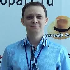 svjatoslav dutov